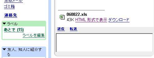 gmailconv.jpg